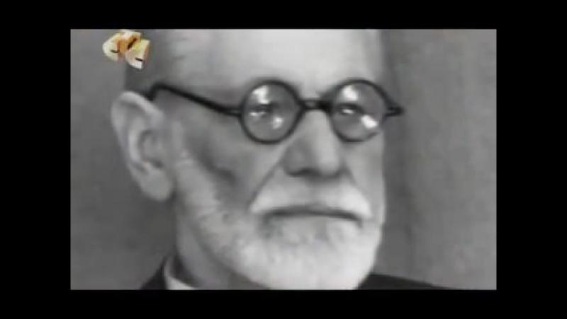 Зигмунд Фрейд - обман века