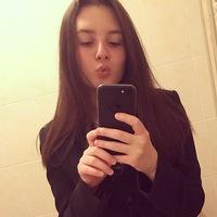Аня Гориа