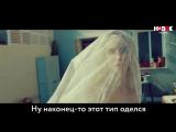LOBODA - Твои глаза(Если бы песня была о том, что происходит в клипе...)