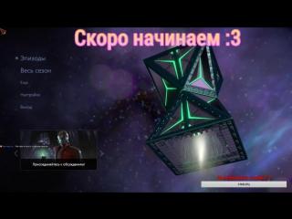 Стражи Галактики - Episode 2 Под давлением