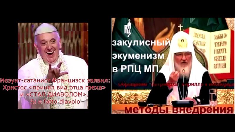 Доказательства преступлений Кирилла