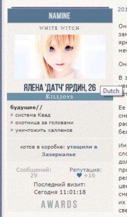 https://pp.userapi.com/c639122/v639122919/487a3/FeomfCCS1I8.jpg