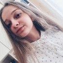 Ksyusha Guliaeva фото #20