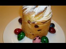 Паска Краффін/Кулич Краффин/Пасхальный Кулич/Easter Cake Cruffin