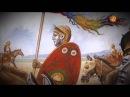 Венеды Германцы , Король Артур - Славянские Корни Скифы . Свастика . Рим