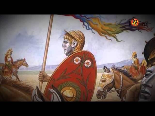 Венеды (Германцы) , Король Артур - Славянские Корни (Скифы) . Свастика . Рим