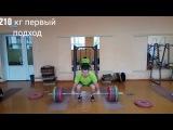 Weight lifting. тяжелая атлетика тренировка Олимпийского чемпиона