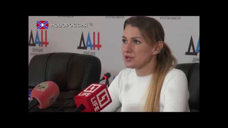 Морозова призывает Киев провести обмен пленными