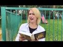 Все девушки очень умные. Особенно блондинки. Особенно я.