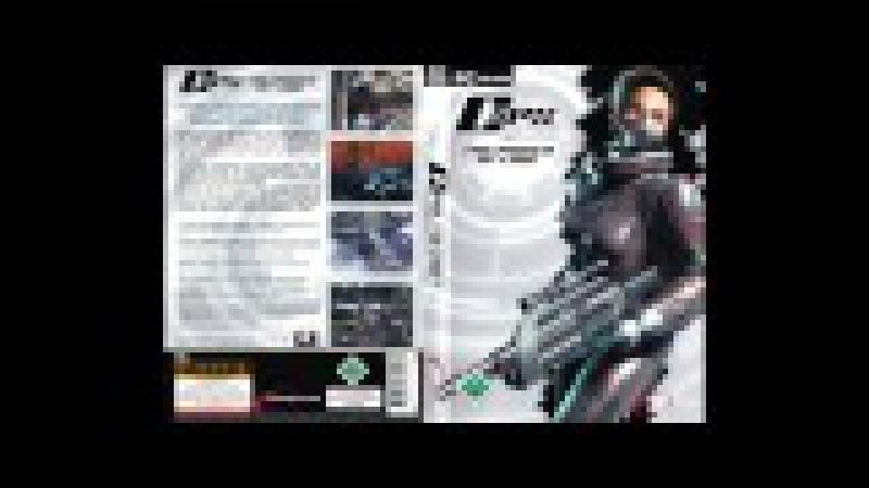 COPS 2170: The Power of Law Soundtrack | Власть Закона - Full Album (OST)