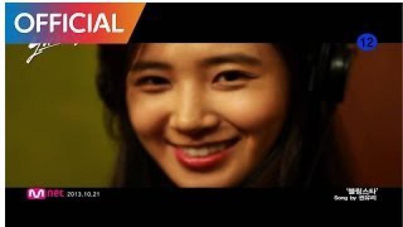 권유리 (YURI of Girls' Generation, 소녀시대), 마시따밴드 - 블링스타 MV (노브레싱, No Breathing OST)