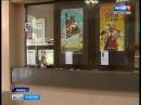 В Казани стартуют дни франкофонного кино