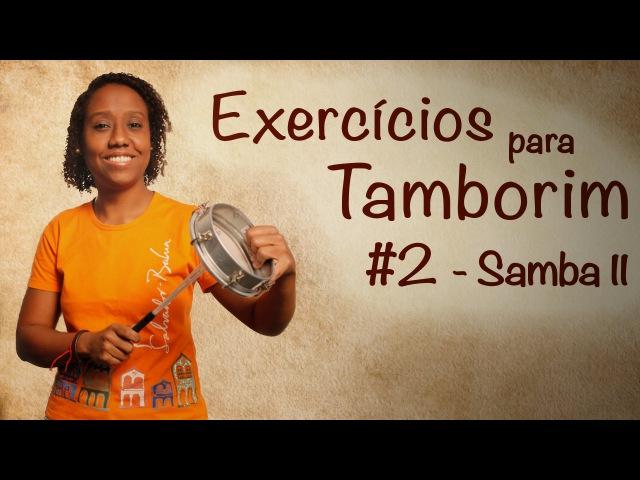 Exercícios para tamborim 2 - Samba 2 (duas viradas)