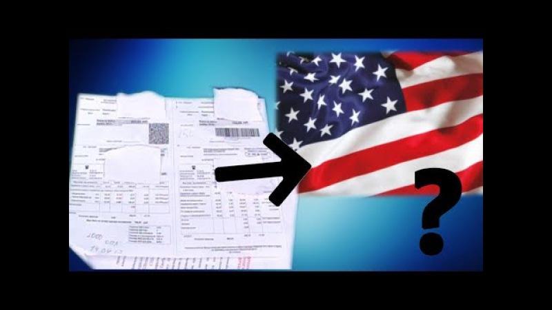 Кому мы платим в ЖКХ? Американский штрих-код на платежках.