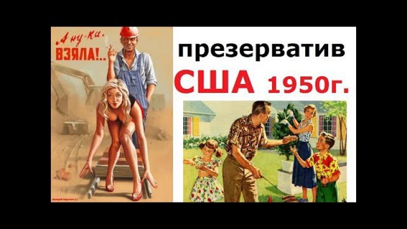 Лютая книга по домоводству США 1950 года » Freewka.com - Смотреть онлайн в хорощем качестве