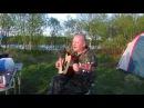 Песня влюбленного кавказца