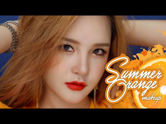 ENG/VET SUB 시선 집중! 썸머 오렌지 메이크업 l Leap off the page! Summer Orange Makeup l LAMUQE