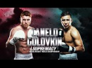 Gennady Golovkin vs Saul Alvarez | Highlights