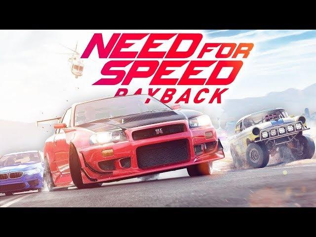 Need For Speed Payback/Жажда Скорости Расплата Русский Трейлер HD