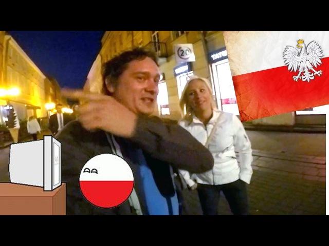 Пикапим полячек! (успех) МШ и Гжегож Бженьчишчикевич в Польше!