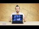 Экспресс-обзор ноутбука Dell Inspiron 7567