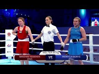 AIBA Women's Youth 2017: (64kg) YESSEKEN Marzhan (KAZ) vs BORYS Patrycja (POL) 21112017