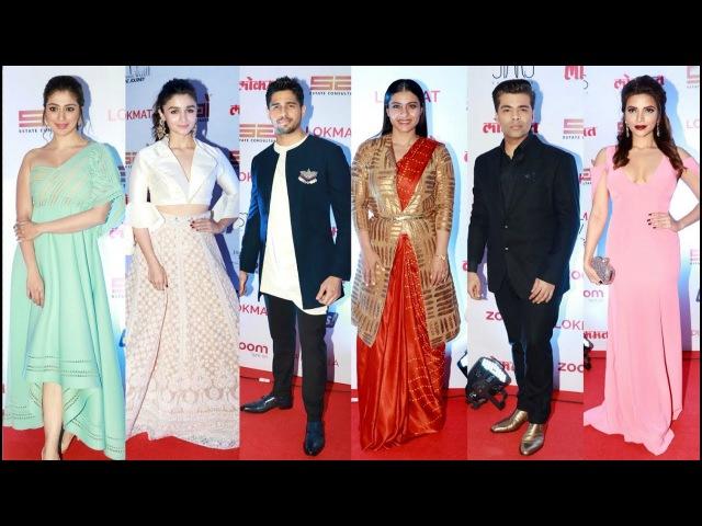 Lokmat Maharashtra's Most Stylish Awards 2017 Red Carpet - Alia Bhatt, Kajol, Karan Johar, Sidharth