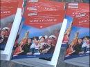 Брошюру «Моя семья вистории войны» презентовали вЧереповце
