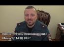 Сделка с дьяволом: как предатели Украины стали лидерами ЛНР — Гражданская оборо...
