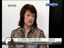 Астро ТВ Формула счастья Астрология Нострадамуса