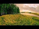 Дерева вы мои, дерева - Евгений Бачурин