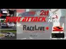 RaceLive 16 - кто круче на 2-ом этапе Time Attack NA