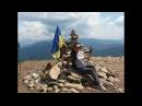 ГОВЕРЛА 22.07.2017 Карпаты. Украина. 2061м