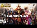 Dynasty Blades 5 Прохождение Gameplay iOS/Android Классная ММОRPG для мобильных устройств