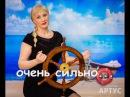 Отзыв Оксаны Горбылевой слайдшоу