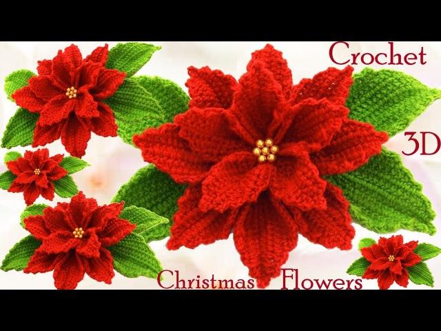 Como hacer flores Nochebuena a Crochet en punto 3D tejido tallermanualperu