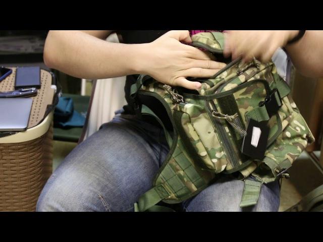 Плечевая сумка Kiwidition «Takahe» (6,5 л)