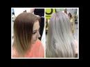 Пепельный блондин. Видео с семинара ASH BLONDE hair color