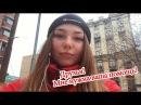 Мне нужна ваша помощь, друзья!! Марьяна Наумова