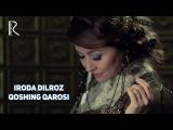 Iroda Dilroz - Qoshing qarosi | Ирода Дилроз - Кошинг кароси