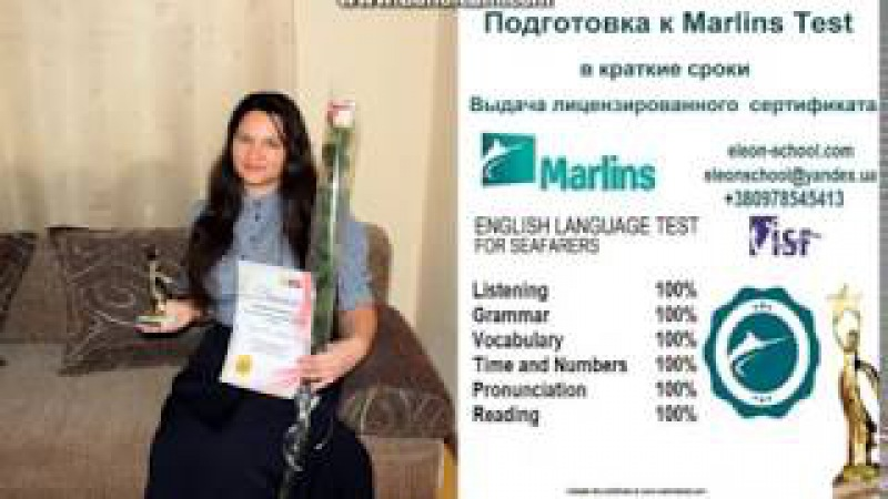 Marlins English Language Test for Offshore Workers