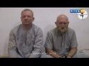 ИГ выложило видео с захваченными в плен российскими военными