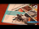 Россия и Приднестровье: крепкие коммерческие связи и новые возможности для эксп...