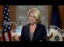 США Нойерт проводит первый пресс брифинг в качестве Пресс Секретаря Государственный Департамент