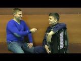 Передача #12 Чемпион МИРА Лев Лавров играет обработки Виктора Гридина