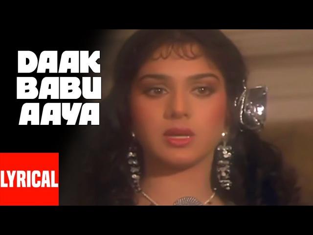 Daak Babu Aaya Lyrical Video   Awaargi   Asha Bhosle   Anil Kapoor, Meenakshi