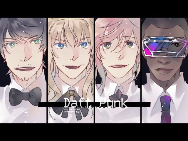 【VOCALOID COVER】Daft Punk【KREN VOCALOID】