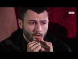 Константин Гецати - Поиск террориста