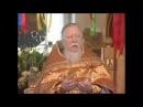 Батюшка признал что РПЦ сатанинская организация