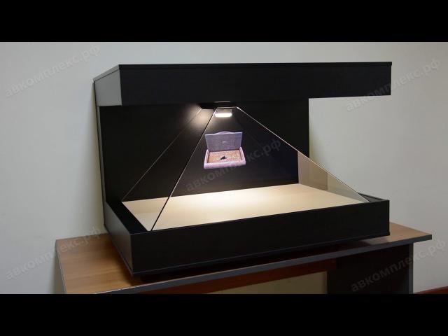 Настольная 3D пирамида с тремя проекциями для Государственного музея А.М.Горького
